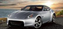 Nissan 370Z 2010 Service Manual - Car Service