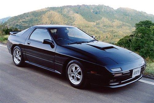 1989 Mazda RX-7 Service Repair Manual