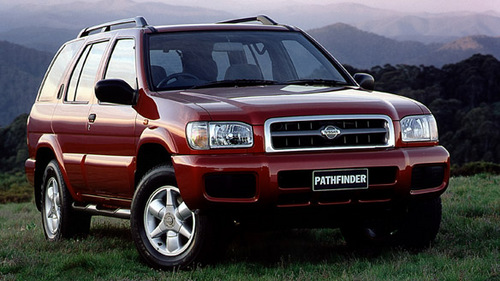 Nissan Pathffinder Suv 1994 1995 Workshop Service Repair Manual