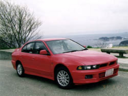Mitsubishi Galant 1992-1998 Workshop Service Repair Manual